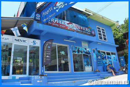 Pirate Divers  shop
