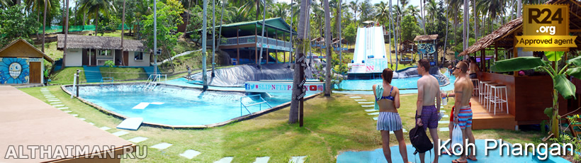 Slip N Fly Party - Koh Phangan Music Festivals & Parties