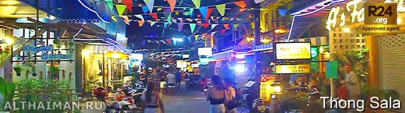 Soi Krung Thai, Things to do in Thong Sala