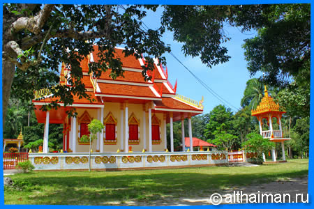 Wat Pha Sang Tham, also know as Pah Saeng Dhamma