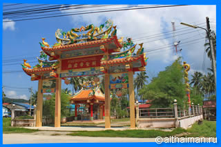 Chinese Temple and Baan Tai Fresh Market Photo