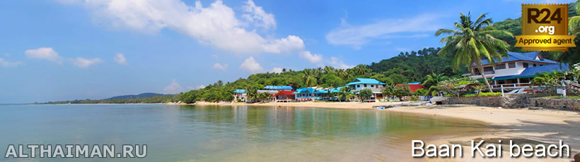 Baan Kai Beach Overview, Koh Phangan Beaches Guide