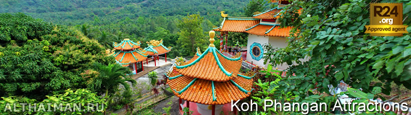 Koh Phangan Temples & Shrines - Koh Phangan Attractions
