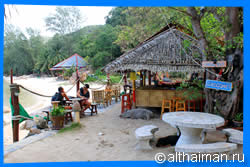 Haad Khom Beach Restaurants & Food