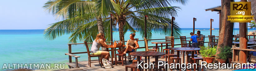 Haad Chao Phao Beach Restaurants, What and Where to Eat in Haad Chao Phao Beach