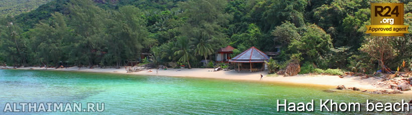 Haad Khom Beach Video, Koh Phangan Videos