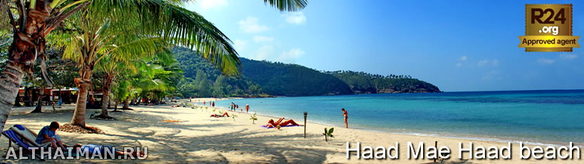 Mae Haad Beach Overview, Koh Phangan Beaches Guide
