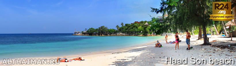 Haad Son Beach - Koh Phangan Beaches Guide