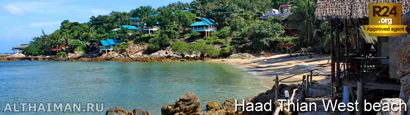 Haad Thian (West) Beach, Koh Phangan Beaches Guide, Kruad, Lucky Resort