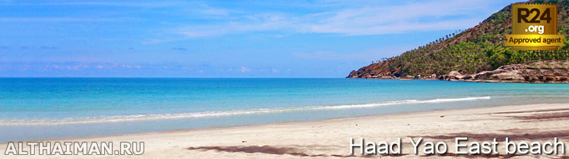 Haad Nam Tok Beach, Koh Phangan Beaches Guide