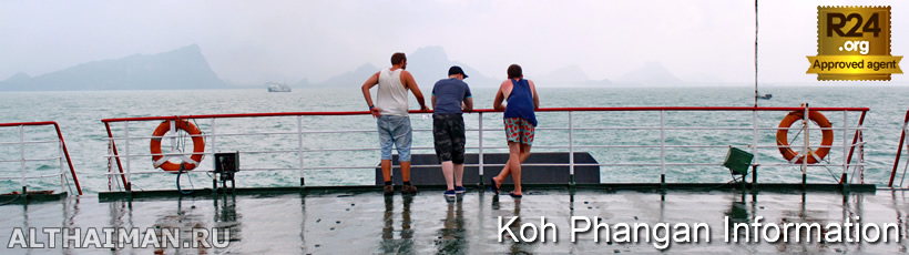How to Get to Koh Phangan, By Air-Plane, Train, Bus, Ferry