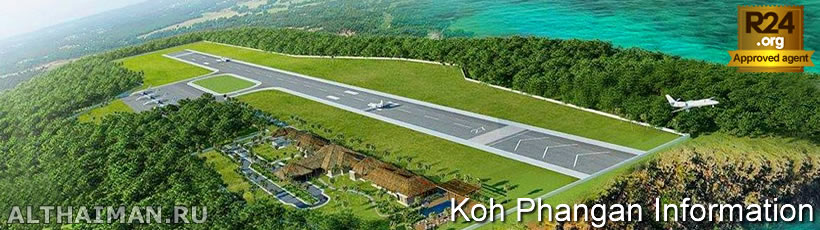 Koh Phangan Airport - Koh Phangan Information