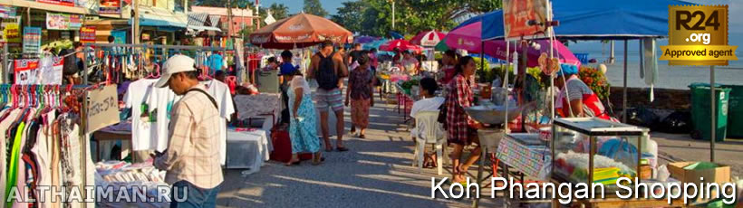 Thongsala Walking Street Market, Koh Phangan Shopping