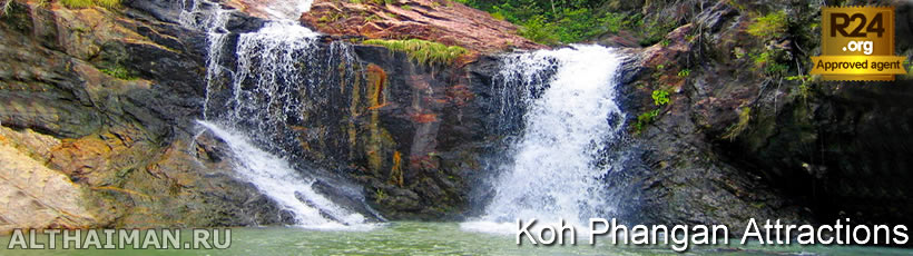 Koh Phangan Waterfalls, Koh Phangan Attractions