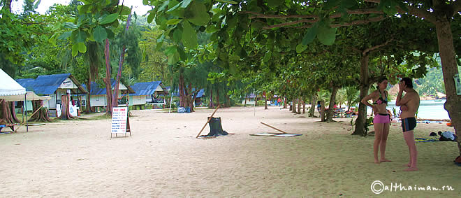 Haad Mae Haad beach review