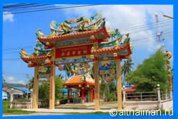Chinese Shrine in Thongsala