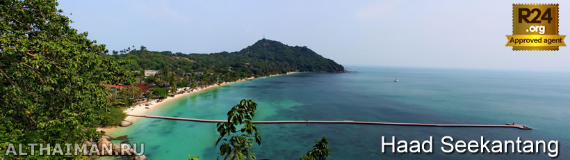 Haad Seekantang (Leela) Beach, Koh Phangan Beaches Guide,  Sarikantang Resort, bungalows