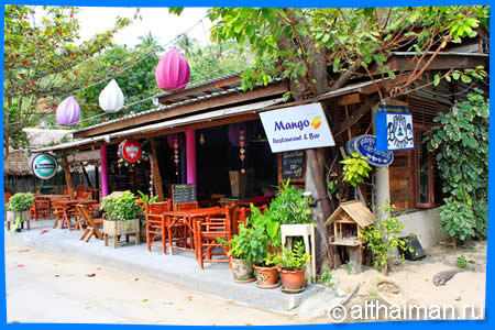Mango restaurant and shop