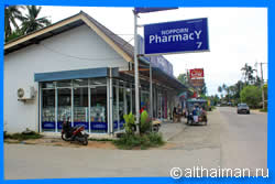 Nopporn Pharmacy