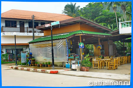 Pan Thong restaurant