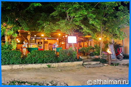 Star Hut Restaurant thong nai pan noi