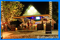 The Beach Bar at Long Bay Resort
