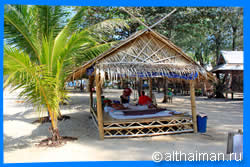 Haad Cao Phao Beach Activities