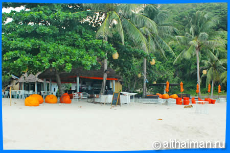 The End Beach Bar and Restaurant at Candle Hut Resort