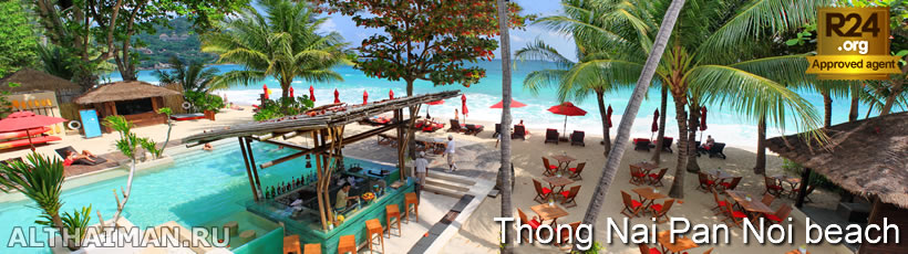 Thong Nai Pan Noi Beach Restaurants, Where and What to Eat in Thong Nai Pan Noi Beach