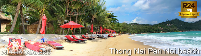 Thong Nai Pan Noi Beach Photo, Koh Phangan Photos