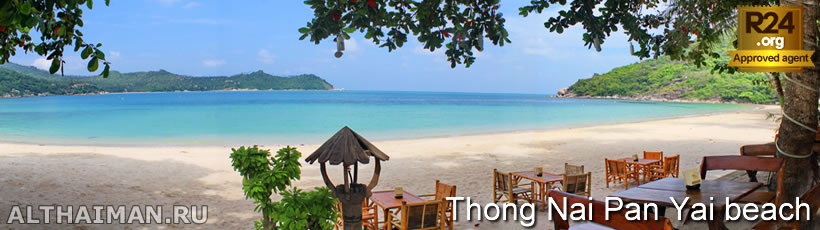 Thong Nai Pan Noi Beach Video, Koh Phangan Videos