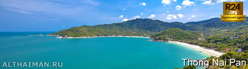 Thong Nai Pan Beach, Travel Guide for Thong Nai Pan Beach