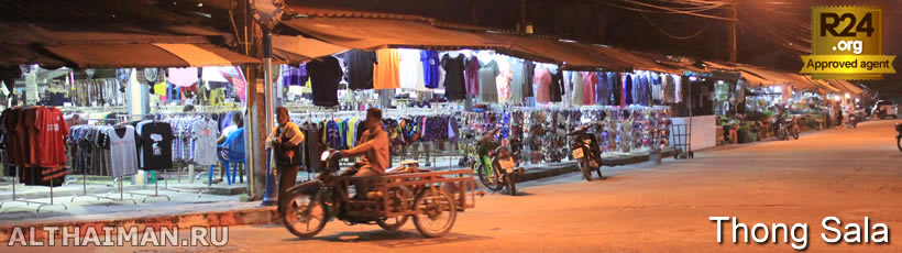 Thong Sala Shopping - What to Buy and Where to Shop in Thong Sala