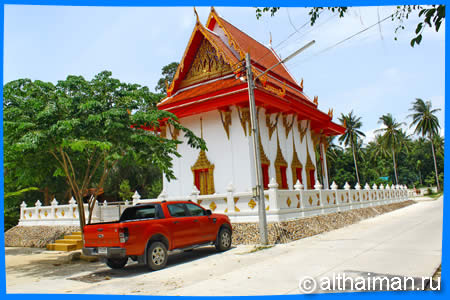Wat Srithanu, Buddhist Temple in Koh Phangan
