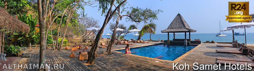 Ao No Na Beach Hotels, Where to Stay in Ao Noi Na Beach