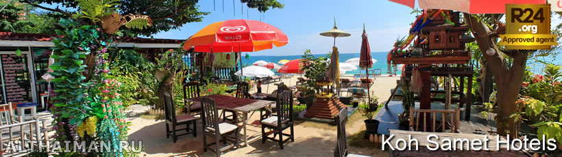 Ao Sang Thian Beach Hotels, Where to Stay in Ao Sang Thian Beach