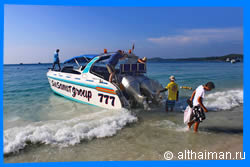 Koh Samet ferry Samed speed boat