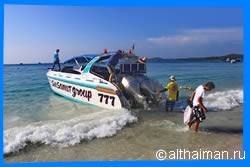 Coral Islands Tours by speedboat  koh samed ko samet