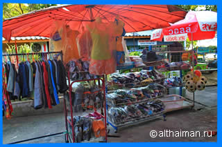 Koh Samet Shopping Photos Ko Samed shop