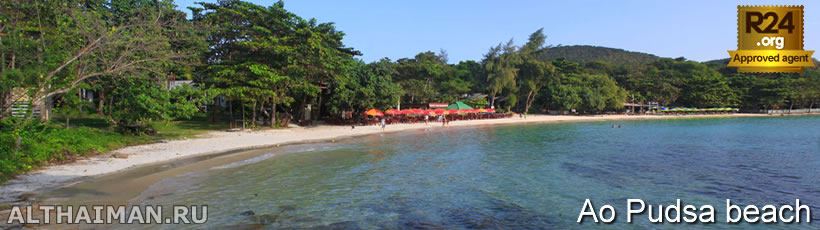 Ao Hin Khok Beach, Koh Samet Beaches Guide