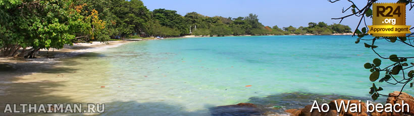 Ao Wai Beach, Koh Samet Beaches Guide