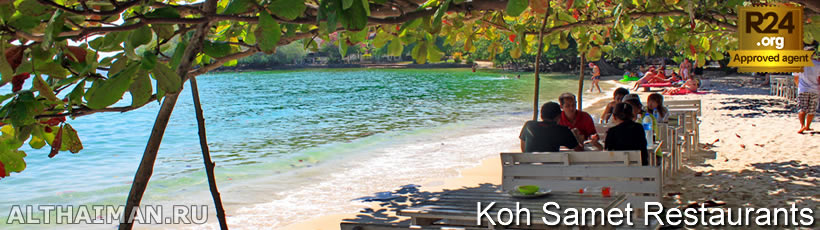 Koh Samet Restaurants and Dining, Where and What to Eat in Koh Samet