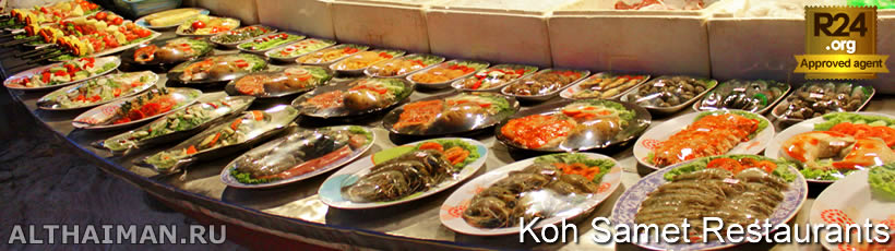 Koh Samed Seafood Dining, What to Eat in Koh Samet Photo