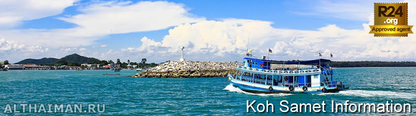 How to Get  Koh Samet, By Ferry, Speed Boat, Timetable Information
