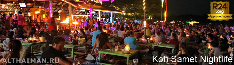 Koh Samet Nightlife Photo, Koh Samet Beach Night Party Photo