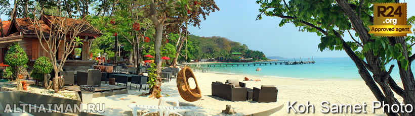 Koh Samet Photo, Beaches, Hotels, Restaurants, Nightlife, Shopping Photos in Koh Samed