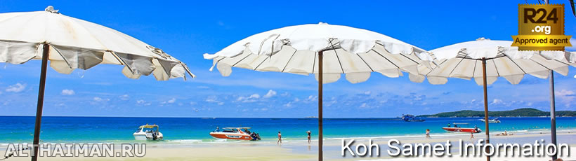 Koh Samet Weather Forecasts,  Best Time to Visit Koh Samet