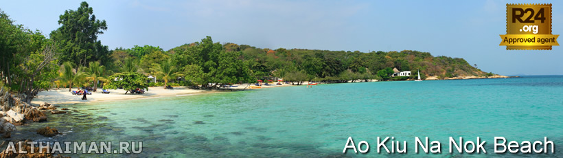Ao Kiu Na Nok Beach, Paradee Resort, Koh Samet Beaches Guide