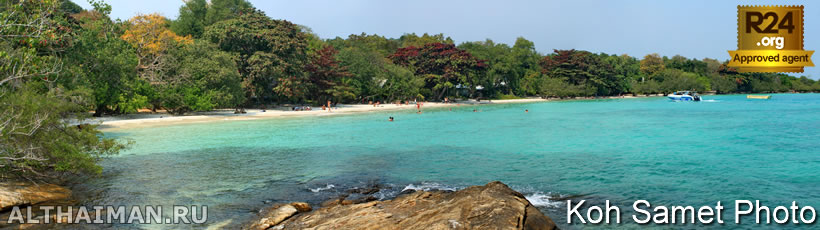 Ao Lung Dam Beach, Koh Samet Beaches Guide